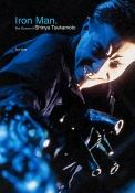 Iron Man: The Cinema of Shinya Tsukamoto (hardback)