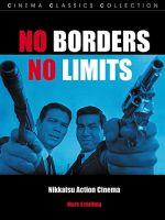 No Borders No Limits (paperback)