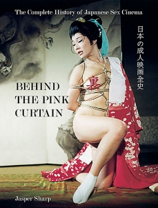 Behind the Pink Curtain (paperback)