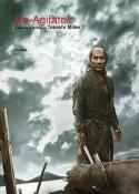 Re-Agitator: A Decade of Writing on Takashi Miike (hardback)