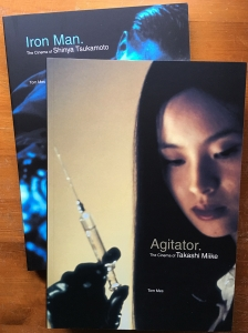 Japanese Directors (DOUBLE PACK)