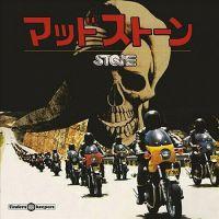 Stone (vinyl LP)