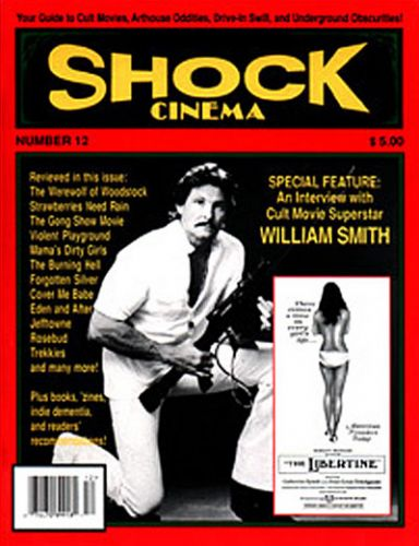 Shock Cinema 12