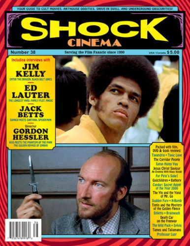 Shock Cinema 38