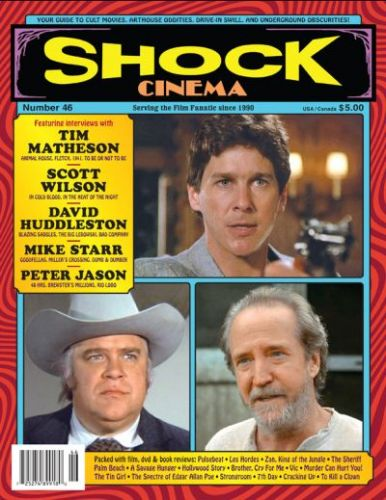 Shock Cinema 46