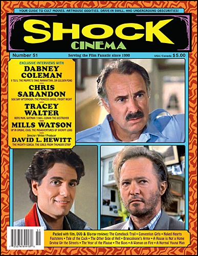 Shock Cinema 51