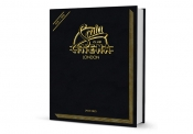 Scala Cinema Book Level 2